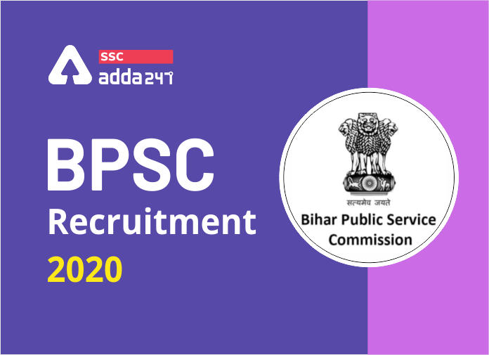 BPSC Motor Vehicle Inspector Recruitment 2020 For 90 Vacancies; Apply Online Now_40.1
