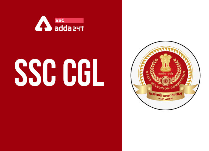 SSC CGL 2021: Check Latest Notice for SSC CGL Tier 2 & Tier 3 Exam Dates_40.1