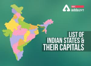 भारत के राज्य और राजधानियाँ 2020(अपडेटेड लिस्ट): भारत के कुल 28 राज्य और 8 केन्द्र शासित प्रदेशों संबंधी महत्वपूर्ण जानकारियां_40.1