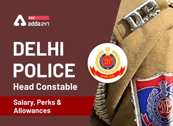 दिल्ली पुलिस हेड कांस्टेबल वेतन: सुविधाएं और भत्ते_40.1