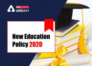 जानिए क्या है नई शिक्षा नीति की महत्वपूर्ण बातें_40.1
