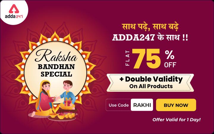 Raksha Bandhan Offer | Flat 75% Off on App On All Study Material_40.1