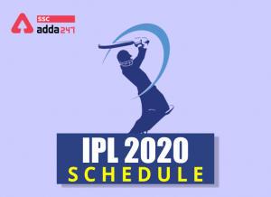 IPL 2020 Schedule: जानिए क्या है IPL 2020 का शेड्यूल_40.1