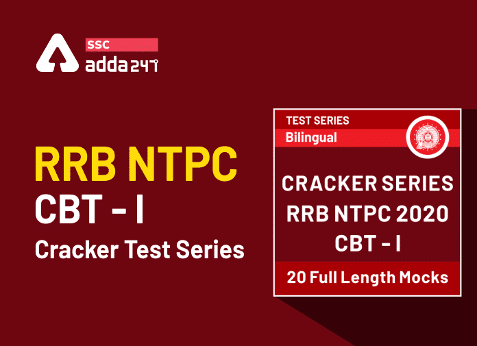 RRB NTPC 2020 CBT-1 Online Test Series: Cracker Series by Adda247_40.1