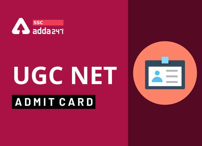 UGC NET Admit Card 2020: Get direct link to download admit card_40.1