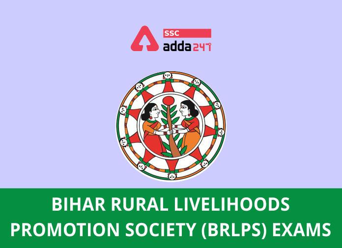 Bihar Rural Livelihoods Promotion Society (BRLPS) Exams_40.1