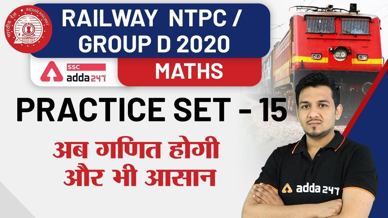 SSCADDA Daily FREE Videos and FREE PDFs: 5th September 2020_40.1