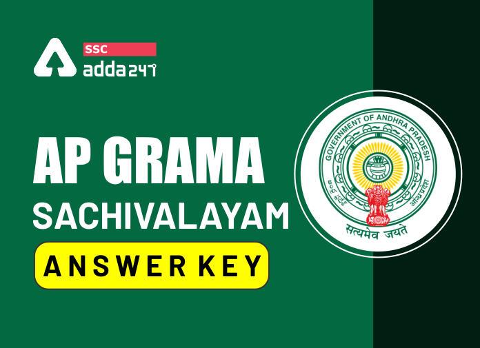 AP Grama Sachivalayam Answer Key: Answer Key To Be Out Soon_40.1