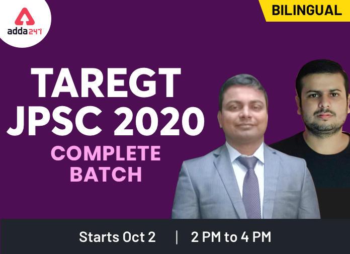 Target JPSC 2020 Complete Batch   Bilingual   Live Class_40.1