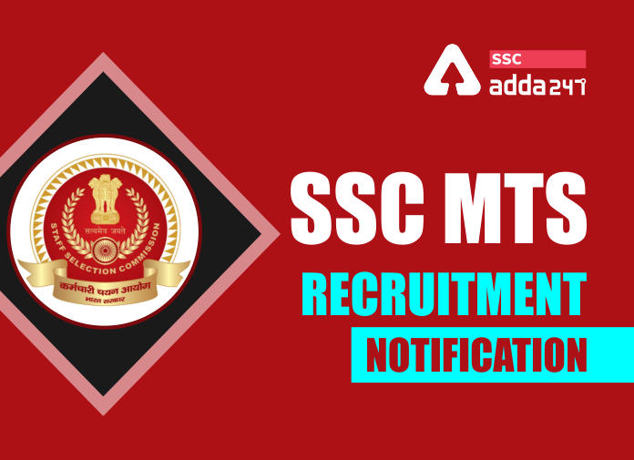 SSC MTS 2021 : Notification Check MTS Exam Date, Eligibility Criteria_40.1
