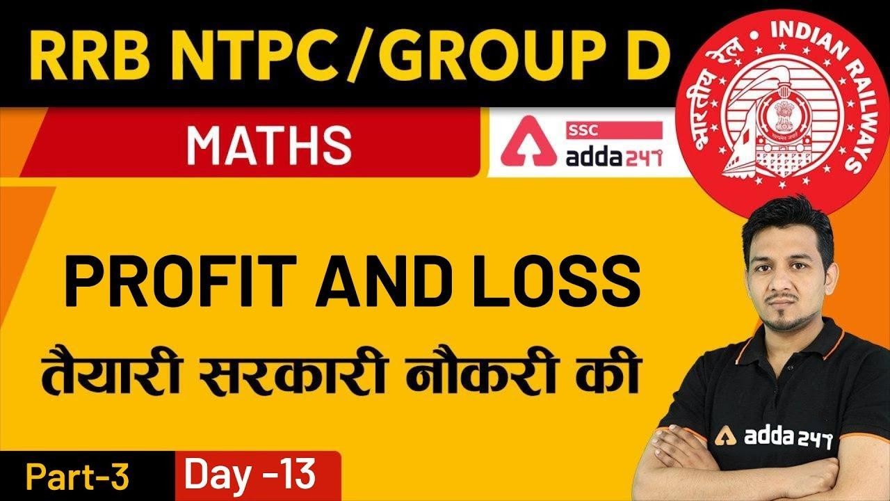 SSCADDA Daily FREE Videos and FREE PDFs: 28th September 2020