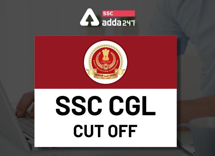 SSC CGL Cut Off 2017: Check Final Cut Off_40.1