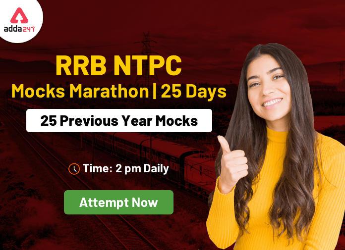 Day 19 | RRB NTPC Mocks Marathon | 25 दिन, 25 Mock : Attempt Free Mock 19_40.1