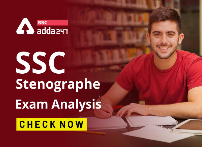 SSC Stenographer Tier-I Exam Analysis 2020: 22nd December, Shift 2_40.1