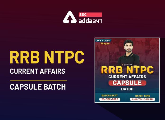 RRB NTPC Current Affairs Online Classes | Complete Bilingual Capsule Batch_40.1