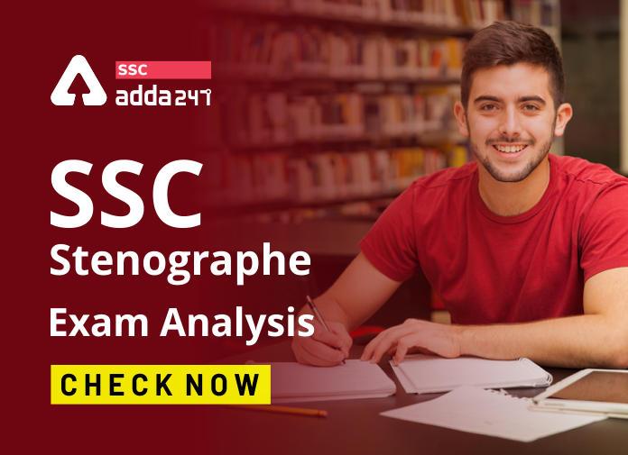 SSC Stenographer Tier-I Exam Analysis 2020: 23rd December, Shift 1_40.1