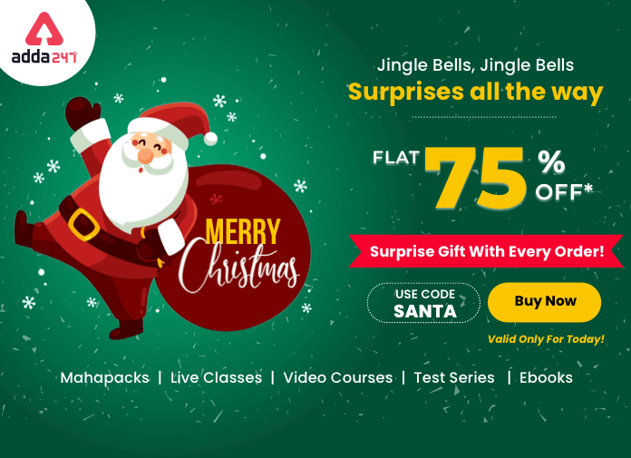 Biggest Christmas Bash by Adda247 is Here   Surprise Gift on All Orders!!_40.1