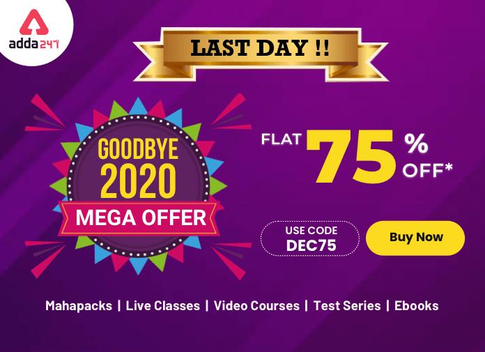 Goodbye 2020 Mega Offer_40.1