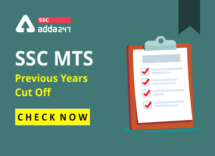 SSC MTS Cut Off: Check SSC MTS Previous Years Cut Off here_40.1