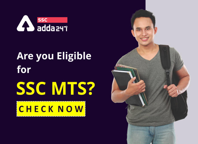 Are you eligibile for SSC MTS?_40.1