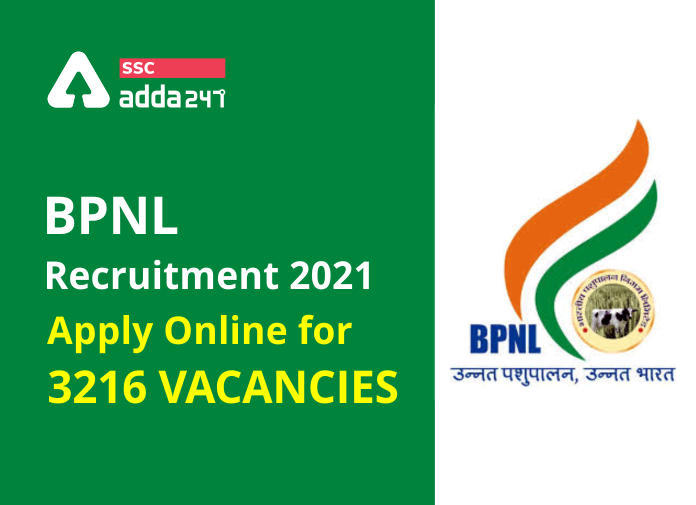 BPNL Recruitment 2021:Last Day to Apply Online For Vacancies_40.1