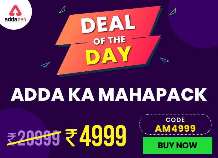 Deal Of The Day   Adda Ka Mahapack   12th Feb 2021 , USE CODE – AM4999_40.1