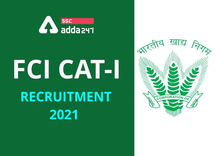 FCI Recruitment 2021   Check Selection Process, Eligibility Criteria_40.1