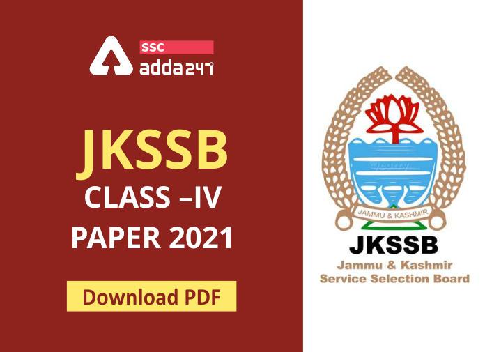 JKSSB Class –IV Paper 2021: Download PDF_40.1
