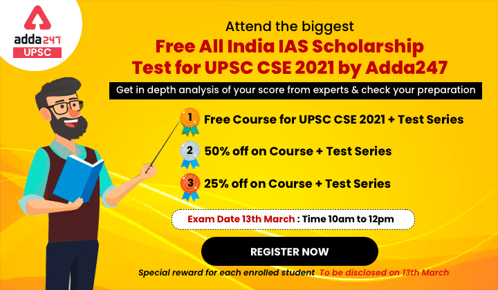 All India Free UPSC Scholarship Test 2021 By Adda247_40.1