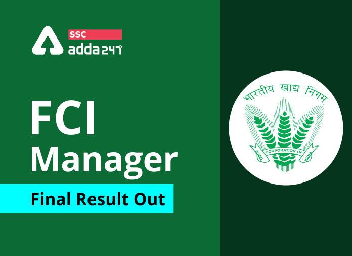 FCI Manager Final Result 2020 Released: Download Result PDF_40.1