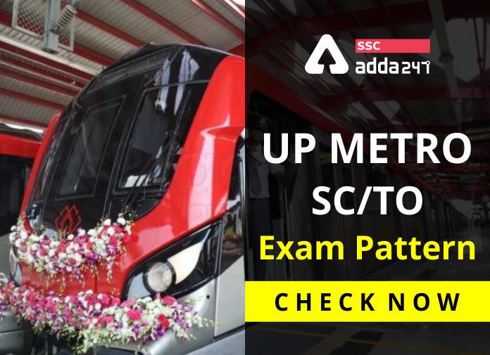 UP Metro SC/TO Exam Pattern: Check Detailed Exam Pattern Here_40.1