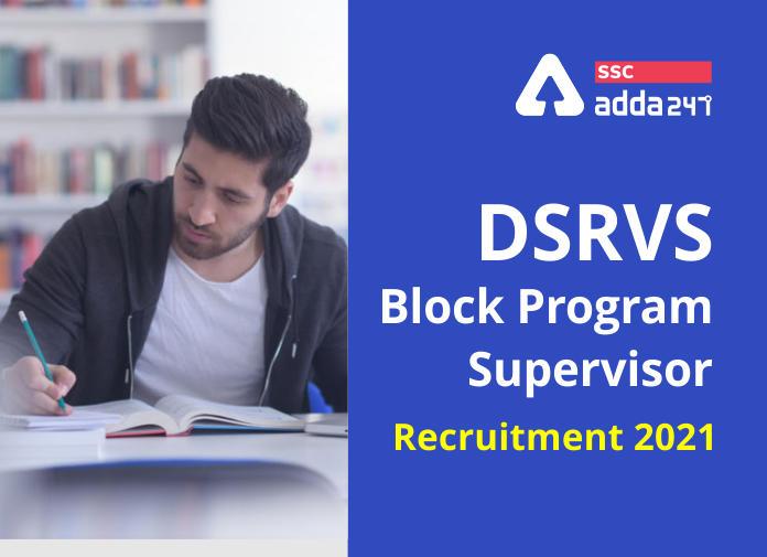 DSRVS Recruitment 2021 for Block Program Supervisor: Check Detailed Notification Here_40.1