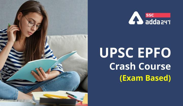 UPSC EPFO Crash Course Batch | Bilingual Live Classes By Adda247_40.1