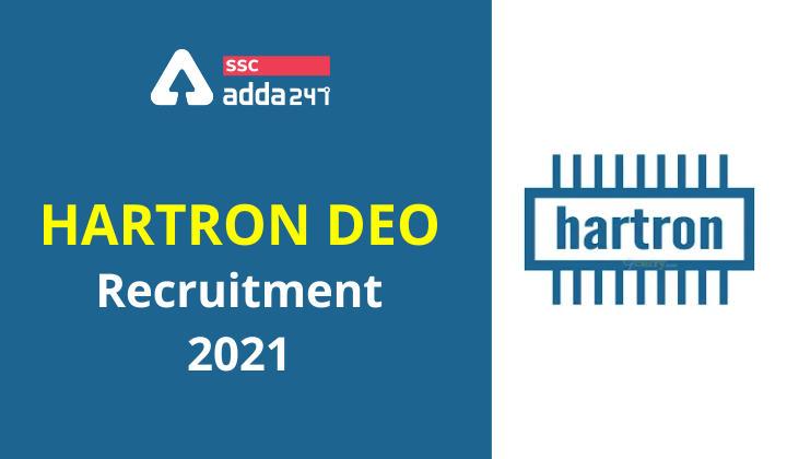 HARTRON DEO Recruitment 2021: Check Latest Notice_40.1
