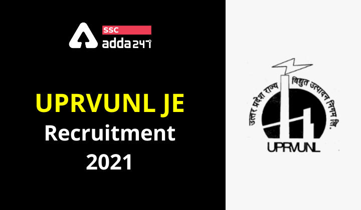 UPRVUNL JE Recruitment 2021: Notification Out For 196 Junior Engineer Trainee ,Check Now_40.1