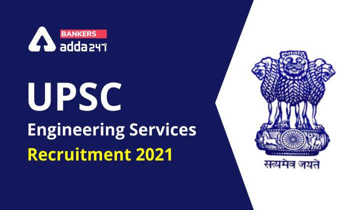 UPSC Engineering Services Recruitment 2021 Out: Check Vacancies, Selection Process, Eligibility Criteria_40.1