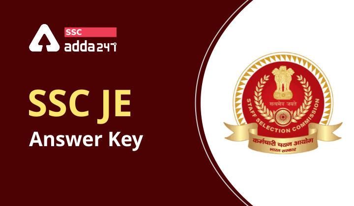 SSC JE Answer Key Out : Check SSC JE Final Answer Key Out Now_40.1