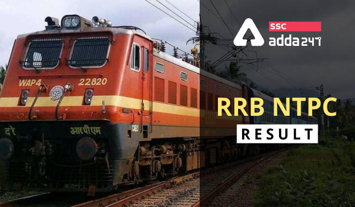 RRB NTPC Result 2021 : RRB NTPC Result CBT 1 Expected in September Last Week_40.1