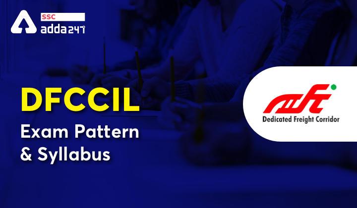 DFCCIL Exam Pattern for 1074 Vacancies: Check Detailed DFCCIL Exam Pattern & Syllabus_40.1