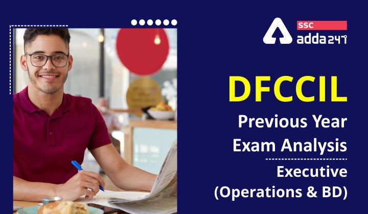 DFCCIL Previous Year Paper Analysis: Executive & Junior Executive_40.1