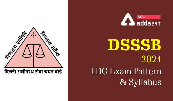 DSSSB Syllabus 2021 : DSSSB LDC Exam Pattern & Syllabus_40.1