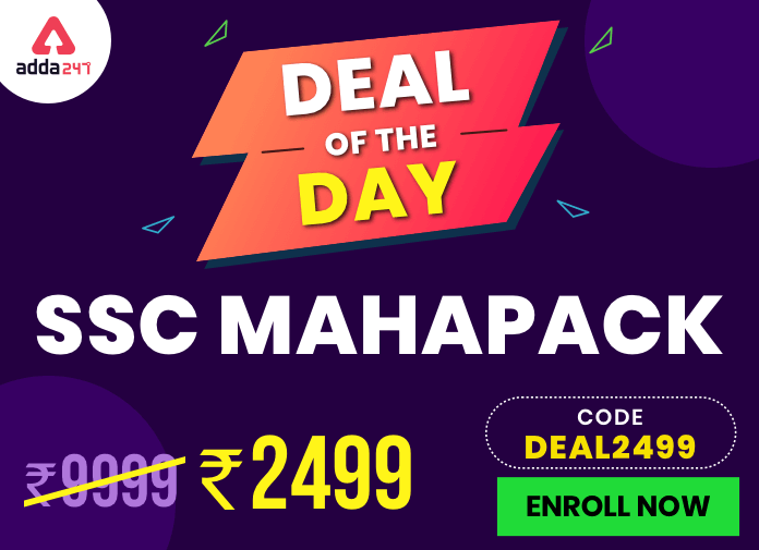 Deal Of the Day: SSC Ka Mahapack_40.1
