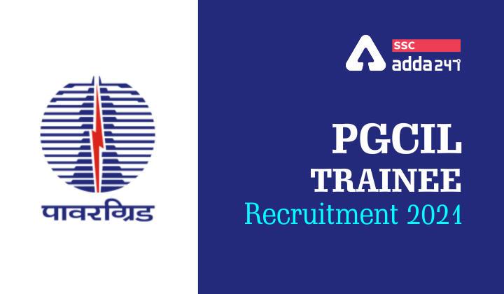 PGCIL Trainee Recruitment 2021