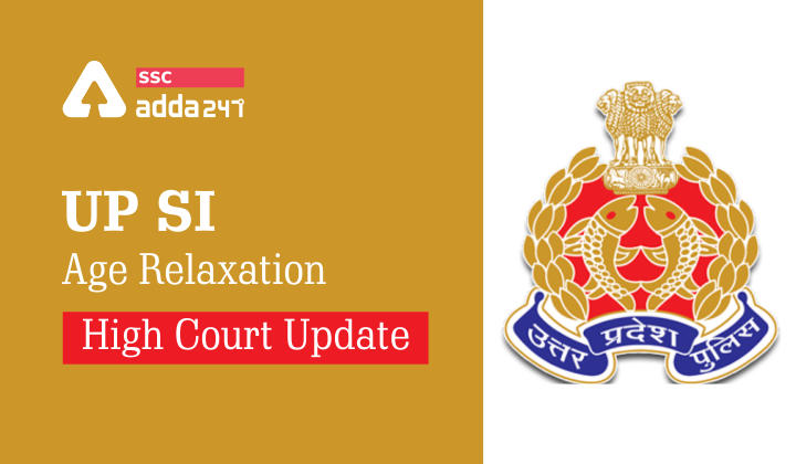 UP SI Age Relaxation | High Court Update_40.1