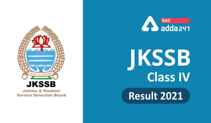 JKSSB Class IV Result 2021: JKSSB Class IV Result Check Now_40.1