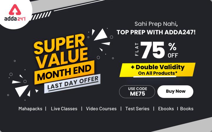 Last Day-Super Value Month End! Sahi Prep Nahi, Top Prep with Adda247!_40.1