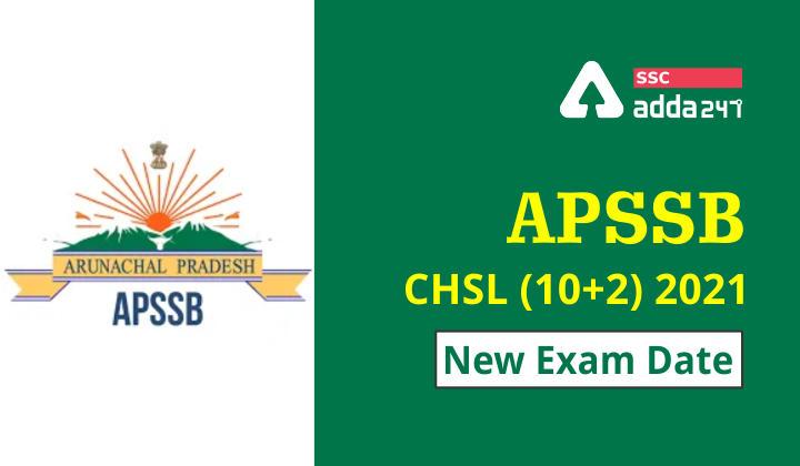 APSSB CHSL Recruitment 2021 : APSSB CHSL (10+2) 2021 New Exam Date : Check Now_40.1