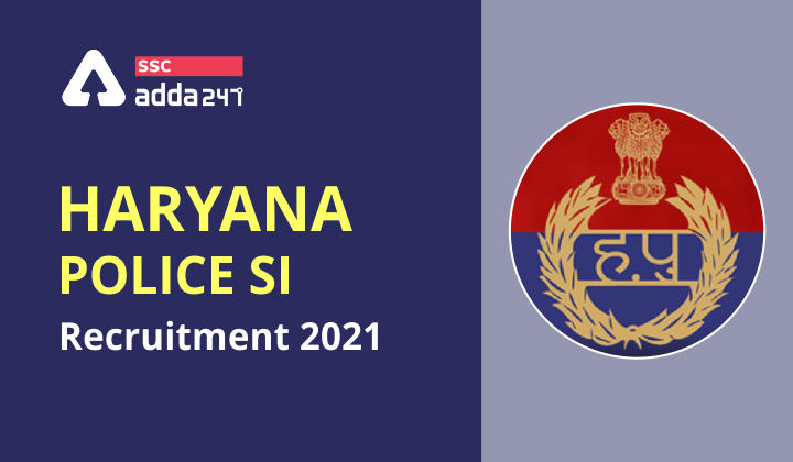 HSSC Haryana Police Female Sub Inspector Recruitment : Result Out   Check Now_40.1