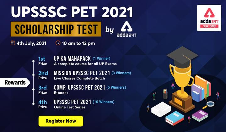 UPSSSC PET 2021 Scholarship Test by Adda247: Register Now_40.1