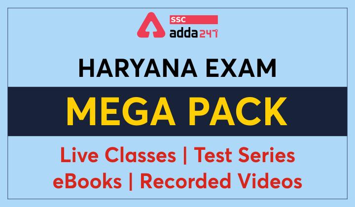Haryana Exam Mega Pack – Live Classes | Test Series | eBooks | Recorded Videos_40.1